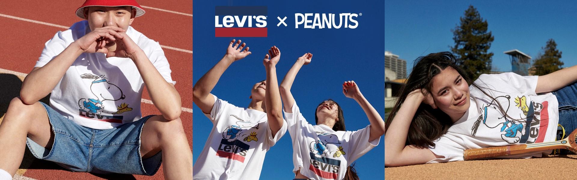 Levi's® x Peanuts