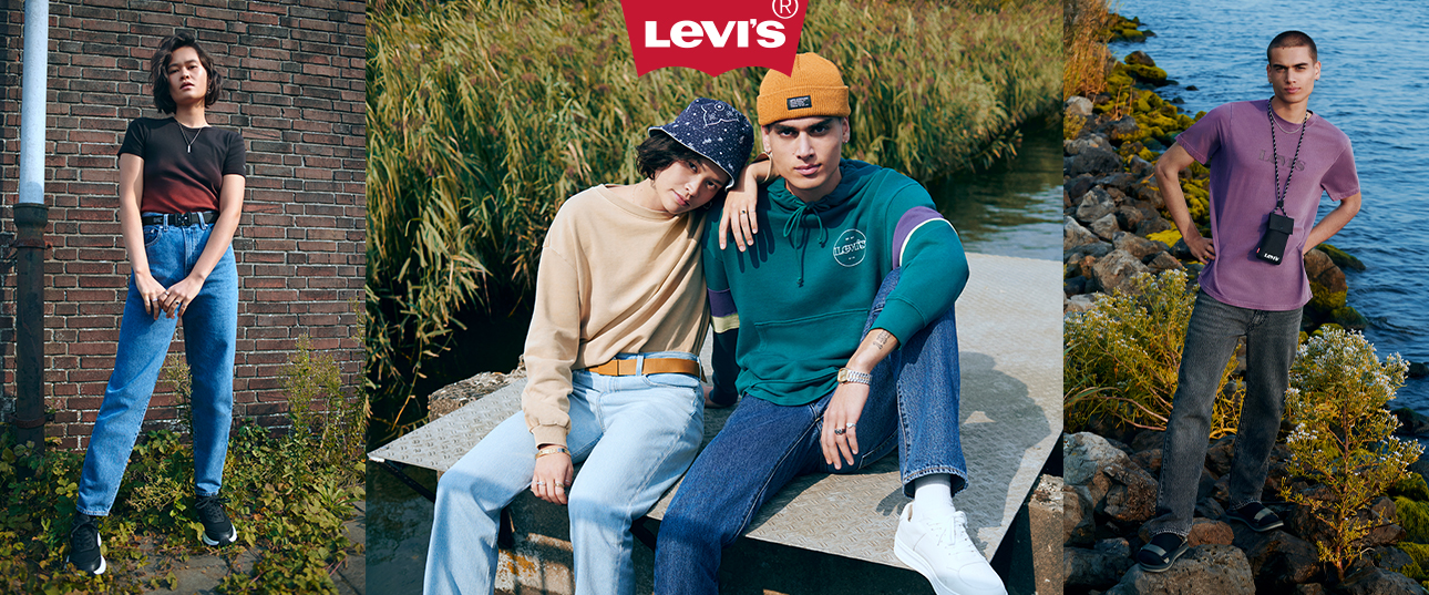 Levi's Modern Vintage